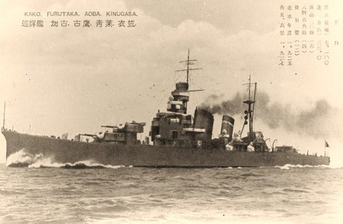 Aoba (Japanese Heavy Cruiser) Photographed soon after completion. The original photograph, a halftone, came from Rear Admiral Samuel Eliot Morison's World War II history project working files.