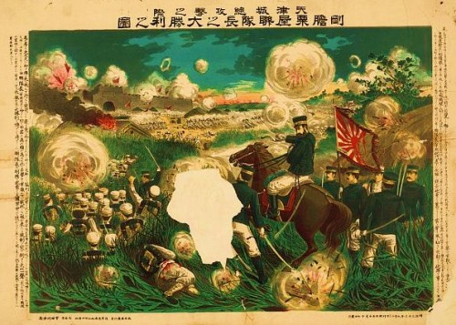 [Great victory for the daring Awaya, regimental commander, at the time of the general offensive against Tʻien-chin, China] 1900 September Print shows the Japanese commander on horseback as Japanese and allied forces attack the walled city at Tianjin, China.