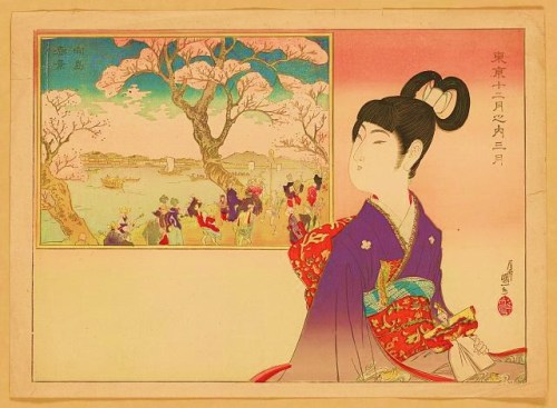 "The small landscape depicted celebrates Mukōjima situated on the east bank of the Sumida River. This is still a famous destination for viewing the cherry blossom trees that were first planted there by Shōgun Tokugawa Yoshimune (1684-1751). The fashionable young girl in the foreground is holding what is likely an emperor doll associated with the March 3rd Hinamatsuri or Girls Day festival. Kunikazu was a student of Utagawa Kunimasa and the oldest of three artist brothers. Prints of this type, called kuchi-e or ""mouth pictures,"" were made as frontispiece illustrations for novels and literary journals. They were especially popular during the Meiji era (1868-1912) phenomenon."