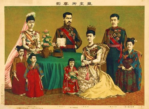 Print shows a group portrait of Meiji, Emperor of Japan and the imperial family.